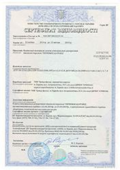 Термопанели в Украине
