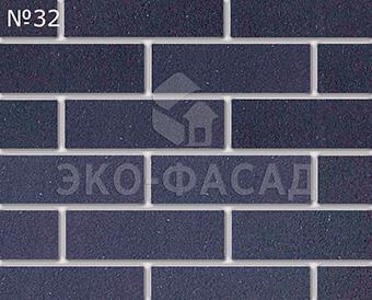 Синий гибкий кирпич № 32