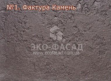 Гибкий камень термопанели stone 1