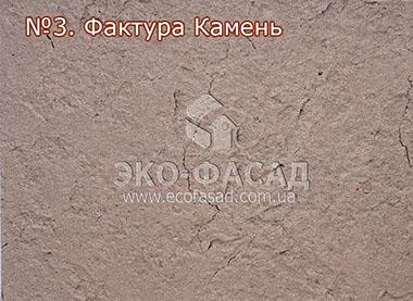 Гибкий камень термопанели stone 3