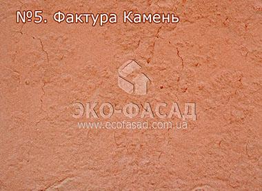 Гибкий камень термопанели stone 5