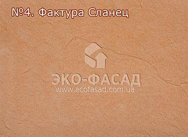 Гибкий камень термопанели slate 4