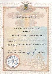Термопанели фасадные сертификаты